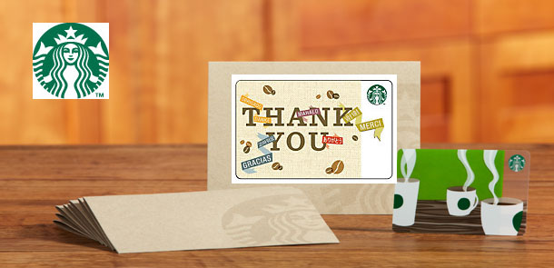 Imation RDX $10 Starbucks Giftcard Promotion